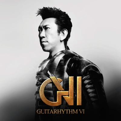 GUITARHYTHM VI