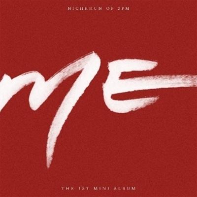 1st Mini Album: ME