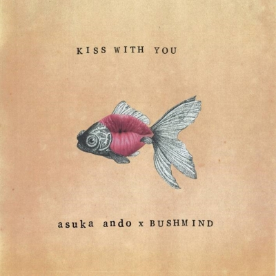 Kiss With You EP (7インチシングルレコード)