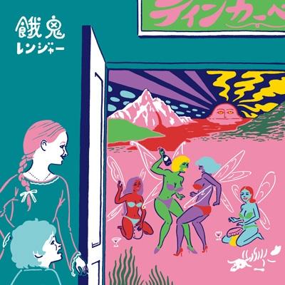 ティンカーベル 〜ネバーランドの妖精たち〜