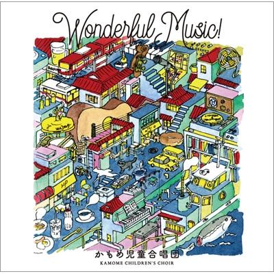 WONDERFUL MUSIC!