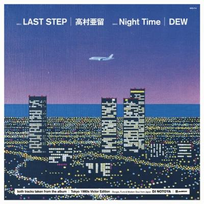 Last Step / Night Time (7インチシングルレコード)