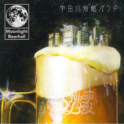 Moonlight Beerhall / ありがとうさようなら 【初回生産限定盤】(7インチシングルレコード)