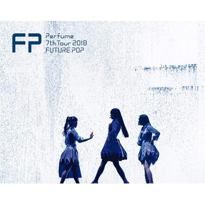 Perfume 7th Tour 2018 「FUTURE POP」 【初回限定盤】(Blu-ray)