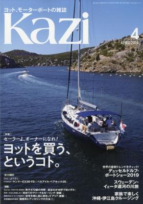 Kazi (カジ)2019年 4月号