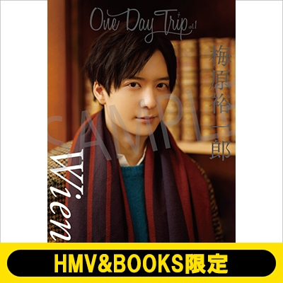 One Day Trip Vol.1【HMV&BOOKS限定表紙版】