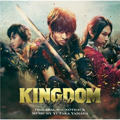 Eiga[Kingdom] Original Soundtrack