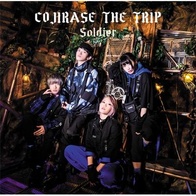 Soldier 【初回限定盤】(+DVD)