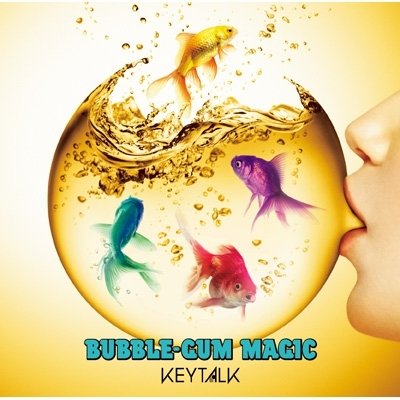 BUBBLE-GUM MAGIC 【初回限定盤】(+DVD)