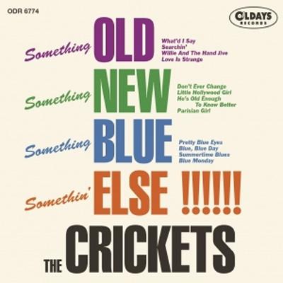 Something Old, Something New, Something Blue, Somethin Else !!! <紙ジャケット>