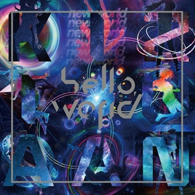 hello, world (CD+DVD)