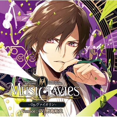 MusiClavies -Op.ヴァイオリン -