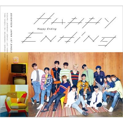 Happy Ending 【初回限定盤A】(+36P PHOTOBOOK)