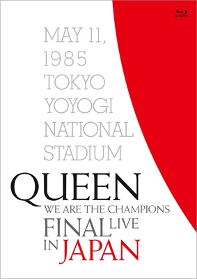 WE ARE THE CHAMPIONS FINAL LIVE IN JAPAN 【初回限定盤】(Blu-ray)