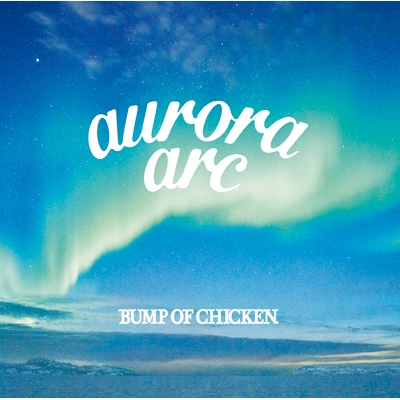 aurora arc 【初回限定盤A】(+DVD)