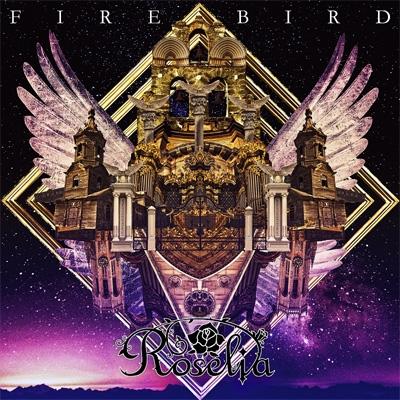 FIRE BIRD 【Blu-ray付生産限定盤】