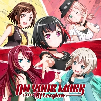 ON YOUR MARK 【Blu-ray付生産限定盤】