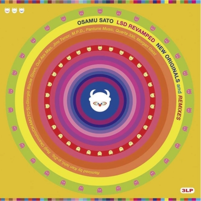 LSD AND REMIXES new originals and remixes (3枚組アナログレコード)