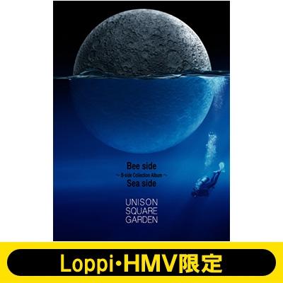 《Loppi・HMV限定 ビニールバッグ付セット》 Bee side Sea side 〜Bside Collection Album〜【初回限定盤B】(2CD+DVD+ブックレット)