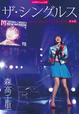 30周年Final 企画「ザ・シングルス」Day1・Day2 LIVE 2018 完全版 【初回限定盤三方背BOX仕様】(2BD+フォト・ブックレット)