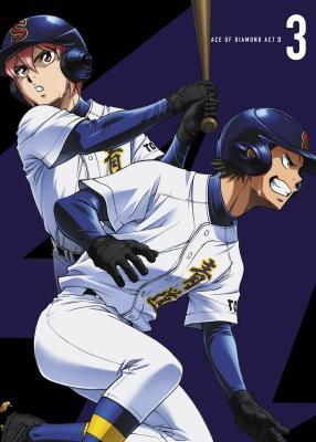 ダイヤのA Act II Blu-ray Vol.3