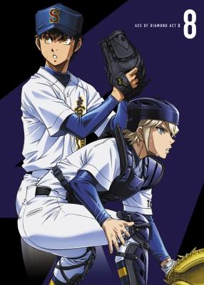 ダイヤのA Act II DVD Vol.8