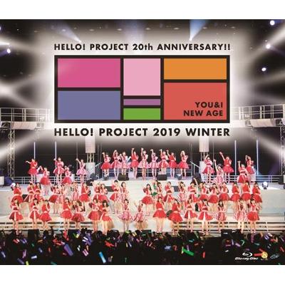 Hello! Project 20th Anniversary!! Hello! Project 2019 WINTER 〜YOU & I・NEW AGE〜(Blu-ray)