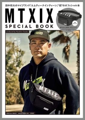 MTXIX SPECIAL BOOK produced by Masahiro Tanaka