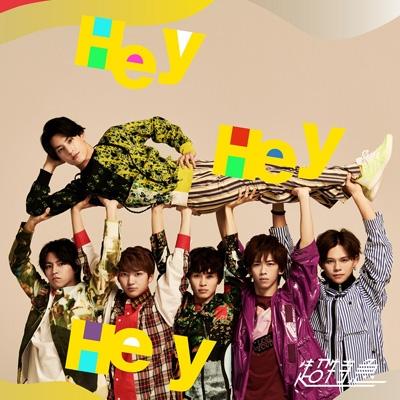 Hey Hey Hey 【YUSUKEセンター盤】
