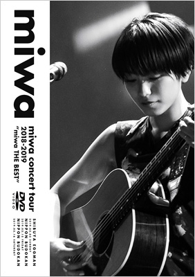 "miwa concert tour 2018-2019 ""miwa THE BEST"" (2DVD+CD)"