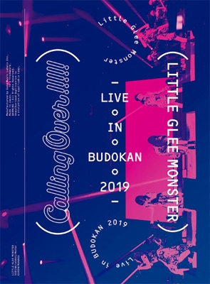 Little Glee Monster Live in BUDOKAN 2019〜Calling Over!!!!! 【初回生産限定盤】(Blu-ray)