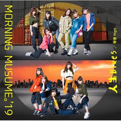 人生Blues/青春Night 【初回生産限定盤SP】(+DVD)