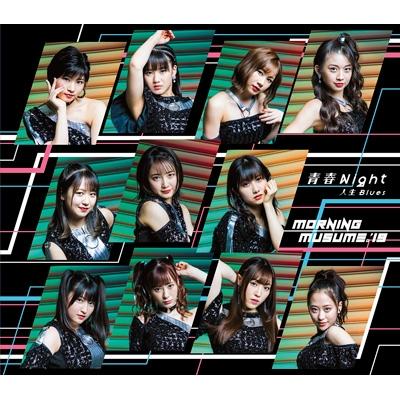 Jinsei Blues/Seishun Night