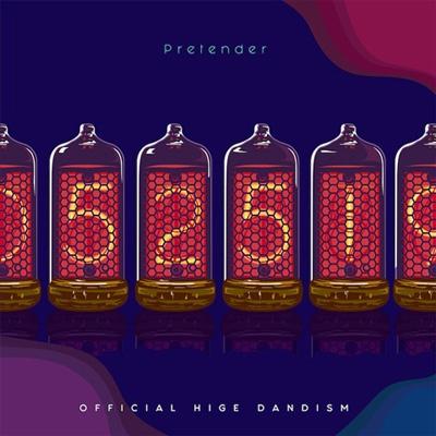 Pretender 【初回限定盤】(+DVD)