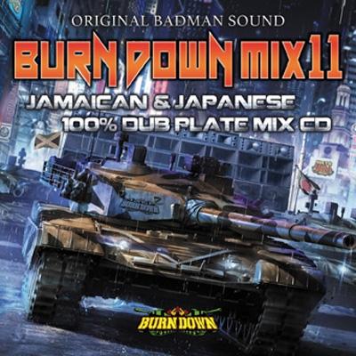 Max Mix 11 (1991, CD)   Discogs