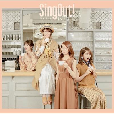 Sing Out! 【初回仕様限定盤 TYPE-C】(+Blu-ray)