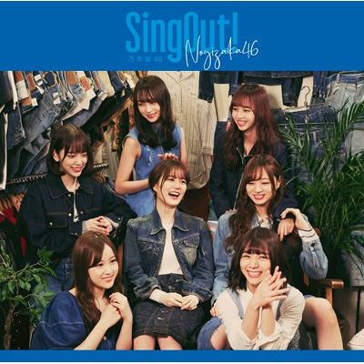 Sing Out! 【初回仕様限定盤 TYPE-D】(+Blu-ray)