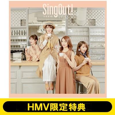 《HMV限定特典付き》 Sing Out! 【初回仕様限定盤 TYPE-C】(+Blu-ray)
