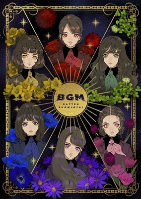 BGM 【見んしゃい盤 初回限定生産盤】(2CD+BD+ブックレット)