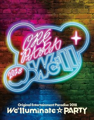 Original Entertainment Paradise -おれパラ-2018 〜We'lluminate☆PARTY〜Blu-ray BOX 【初回限定版】