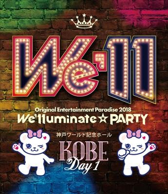 Original Entertainment Paradise -おれパラ-2018 〜We'lluminate☆PARTY〜神戸Day1