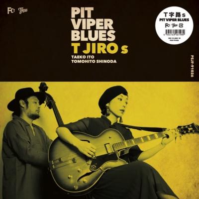 PIT VIPER BLUES 【初回限定生産】(アナログレコード)