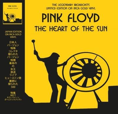 Pink Floyd ピンク・フロイド【総合】Part42 YouTube動画>34本 ->画像>15枚