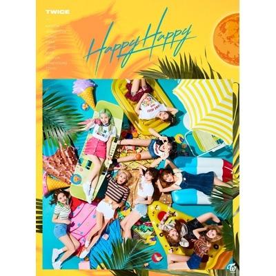 HAPPY HAPPY 【初回限定盤A】(+DVD)