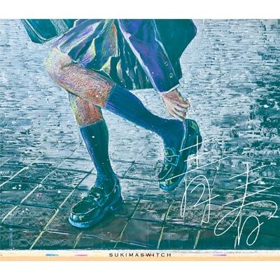 青春 【初回限定盤A】(2CD)