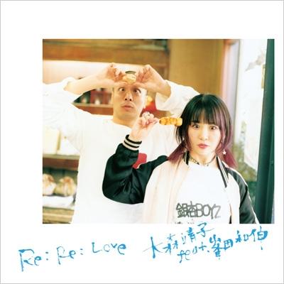 Re: Re: Love 大森靖子feat.峯田和伸 (+DVD)