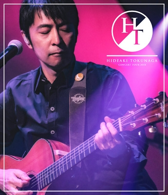 Concert Tour 2018 永遠の果てに (Blu-ray)
