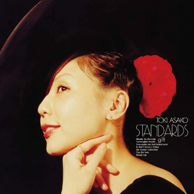 STANDARDS gift 〜土岐麻子ジャズを歌う〜【初回限定生産】(アナログレコード)