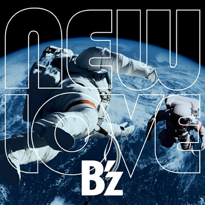 NEW LOVE 【初回生産限定盤】(CD+オリジナルTシャツ)