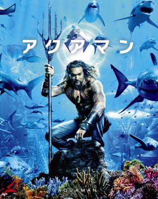 アクアマン ブルーレイ&DVDセット (2枚組)
